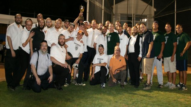 NYPD and Shomrim players after the game.