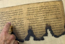 The Dead Sea Scrolls are now online thanks to Google