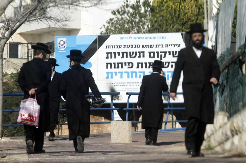 Ultra-Orthodox in Beit Shemesh (photo credit: Uri Lenz/Flash90)