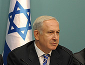 Benjamin Netanyahu (photo credit: GPO)