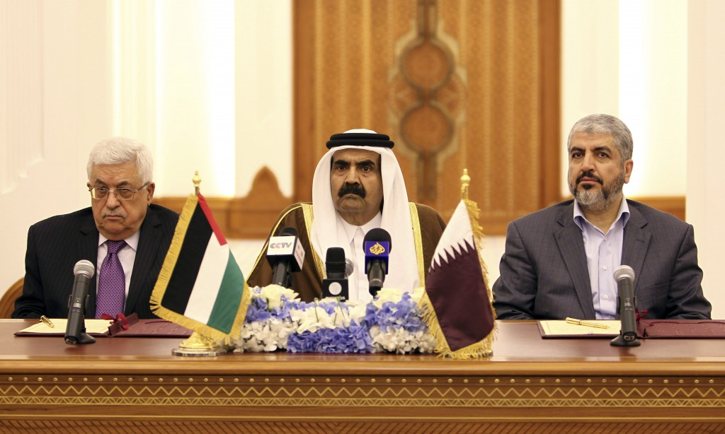 Image result for qatar government