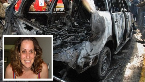 Tal Yehoshua Koren was injured in an attack in New Delhi while in her car. (photo credit: AP, Facebook)