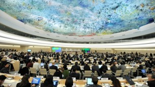 UN Human Rights Council (photo credit: CC-BY US Mission Geneva, Flickr)
