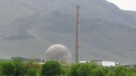 Iranian nuclear facility (photo credit: CC-BY nanking2010/Wikipedia)