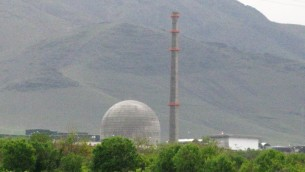 Iranian nuclear facility. Iranian President Mahmoud Ahmadinejad remains determined to continue his country's nuclear program despite increasing sanctions from the West. (photo credit: CC-BY nanking2010/Wikipedia)