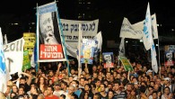 'The people demand social justice' was a catchphrase of the social protests that erupted around the country in the summer of 2011. (photo credit: David Katz/The Israel Project)
