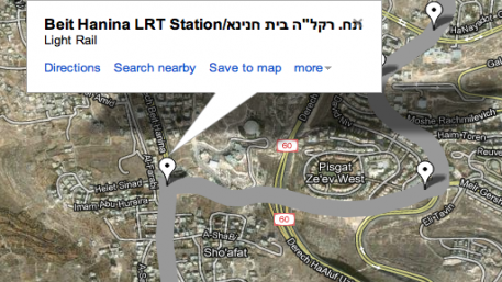 The Beit Hanina train station, in northern Jerusalem, where Thursday's stabbing occurred. (Google Maps)