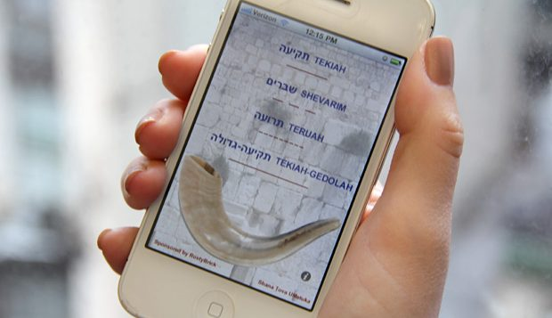 The OU launches new kosher app in time for Passover preparations and the 2011's best mobile apps