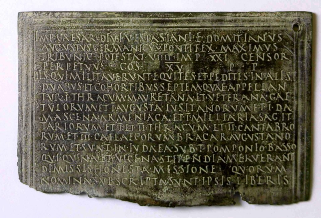 A bronze certificate issued to a soldier 1,922 years ago is a remnant of Rome's military presence in the land of Israel (Courtesy of the Israel Museum)