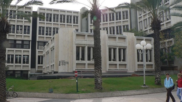 Tel Aviv University (photo credit: CC-BY-SA, MathKnight, Wikipedia)