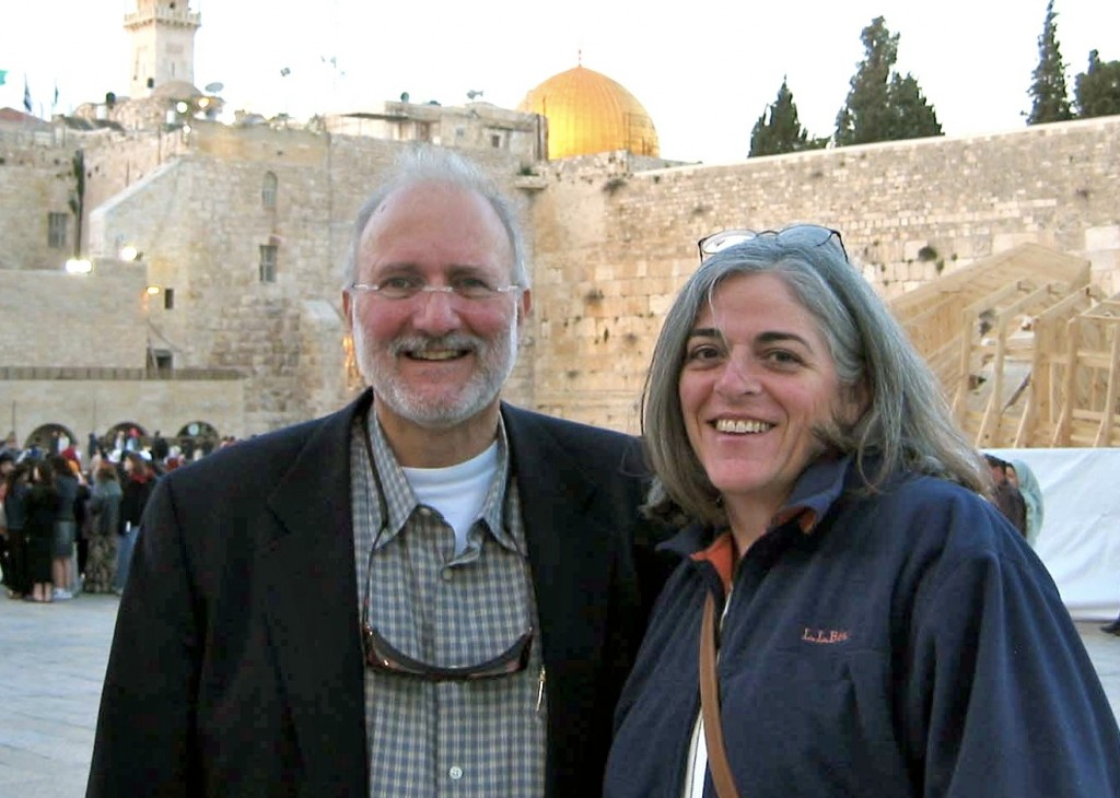 American aid worker Alan Gross and his wife, Judy at the Western Wall in spring, 2005. Gross has been detained in Cuba since 2009. (Photo credit: courtesy Jewish Community Relations Council of Washington)