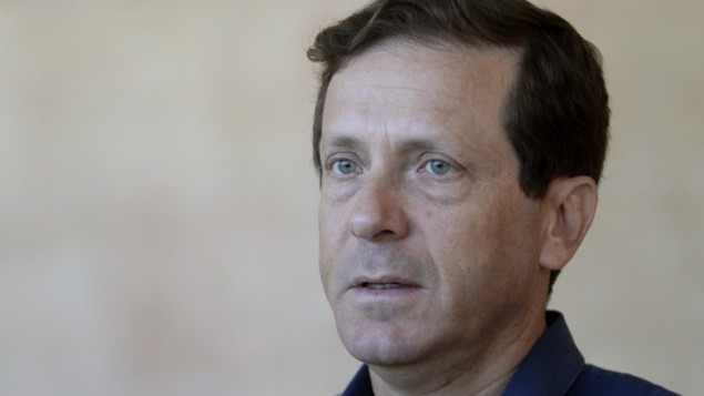 Isaac Herzog (photo credit: Uri Lenz/Flash90)