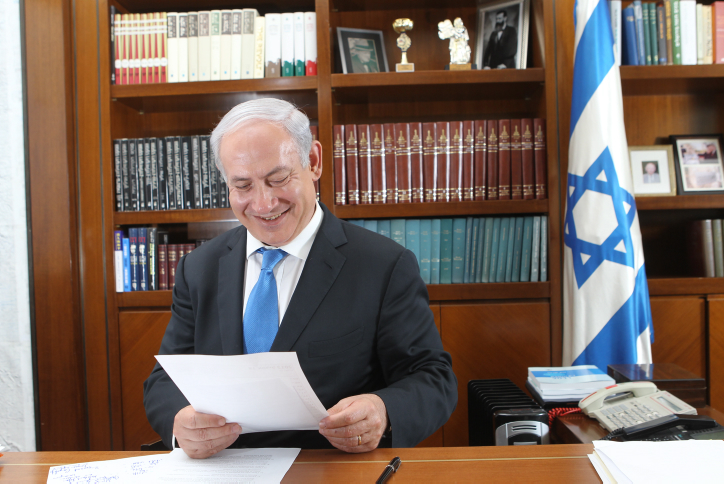 King or prince? Prime Minister Benjamin Netanyahu (photo credit: Nati Shohat/Flash90)