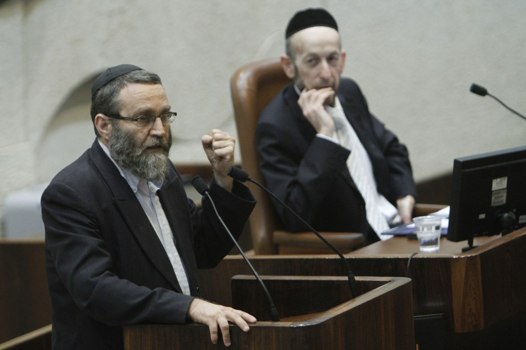 MK Moshe Gafni addressing the Knesset (photo credit: Miriam Alster/Flash90)