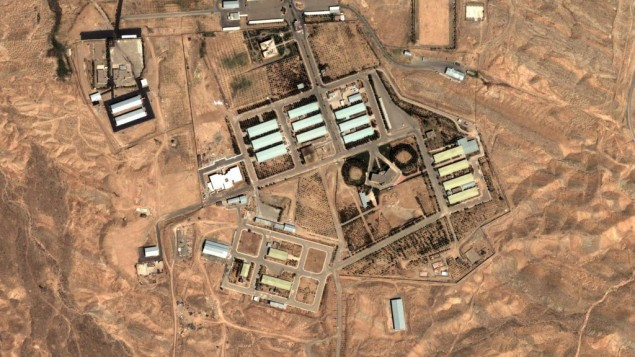 Parchin nuclear facility in Iran