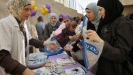 Arab women attend the opening of a new infant care clinic in east Jerusalem in 2011. (photo credit: Miriam Alster/Flash90)