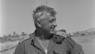 Ariel Sharon stands near the Suez Canal during the Yom Kippur war. (photo credit: GPO/ Flash 90)