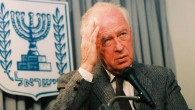 Portrait of Yitzhak Rabin. Had Rabin not been assassinated in November 1995, says Yossi Beilin, &#039;We would now have peace.&#039; (photo credit: Flash90)