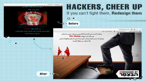 "A ""before"" version of a hacked web site (L), and redesigned by Habezefer students (Photo credit: Courtesy)"