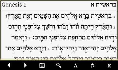 Davka's new Bible mobile app for Android will impress