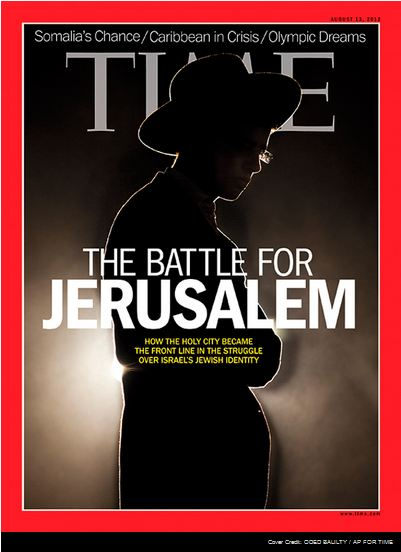 Time's Aug. 13 edition looks at a battle for control over a Jerusalem neighborhood