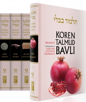 The 'Koren Talmud Bavli,' a new English translation of the famed Steinsaltz Gemara (photo credit: courtesy Koren Jerusalem)