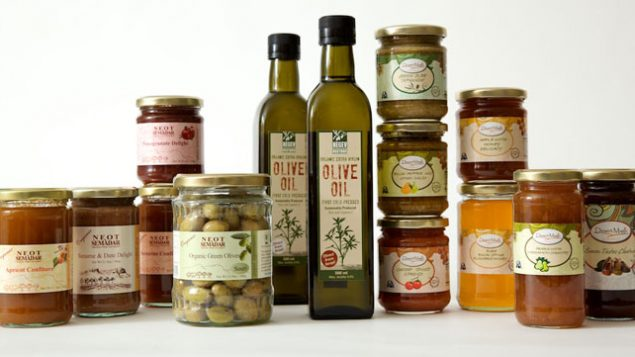 Negev Nectars' artisanally produced olive oils and other foods from Israel were too pricey to be sustainable.