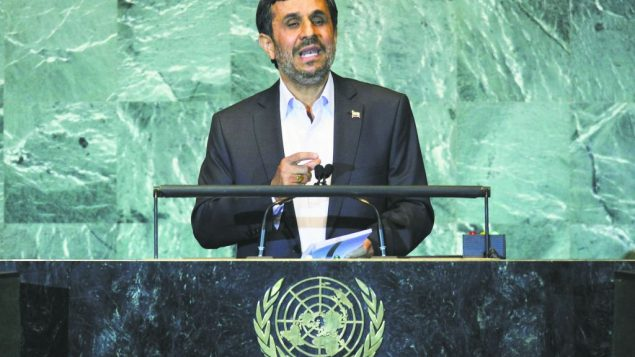 Ahmadinejad's scheduled speech at the UN on Yom Kippur brought criticism from Jewish, Christian leaders. Getty Images