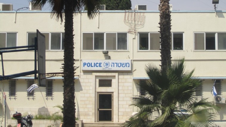 Police headquarters in Ramla. (photo credit: Matt Lebovic)