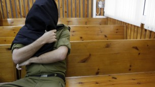 Illustrative photo of an IDF soldier in military court. (photo credit: Tsafrir Abayov/Flash90)