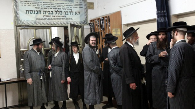 Ultra-Orthodox men from Yeshivat Toldot Aharon, in Jerusalem's Mea Shearim neighborhood (photo credit: Yossi Zamir/Flash90)