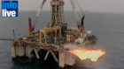 An illustrative photo of an offshore natural gas rig (photo credit: screen capture, YouTube)