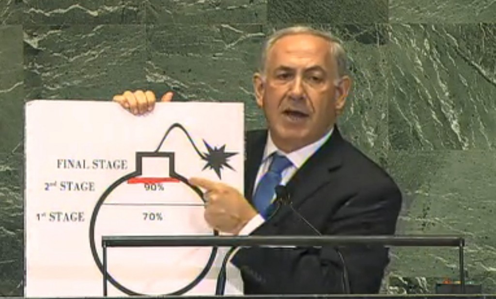 Netanyahu's nuclear diagram, presented at the UN General Assembly on Thursday (photo credit: IBA screenshot)