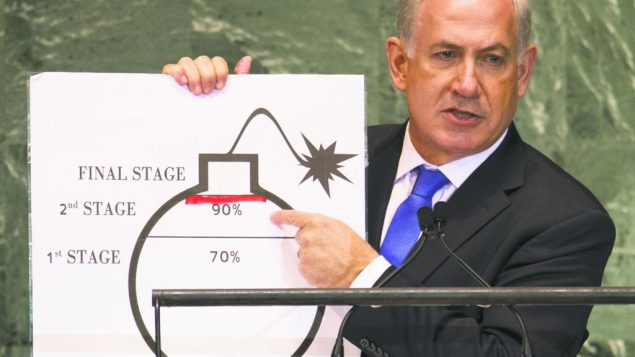 Netanyahu with his UN prop: Red-line diagram could be green light for campaign. Getty Images