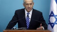 Prime Minister Benjamin Netanyahu announces upcoming elections. Getty Images