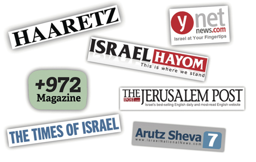 Israel's English-language media, though expanding, faces uncertain future.