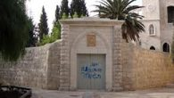 Graffiti discovered on monastery walls on Tuesday is the second incident of such vandalism in the Jerusalem area in two months.