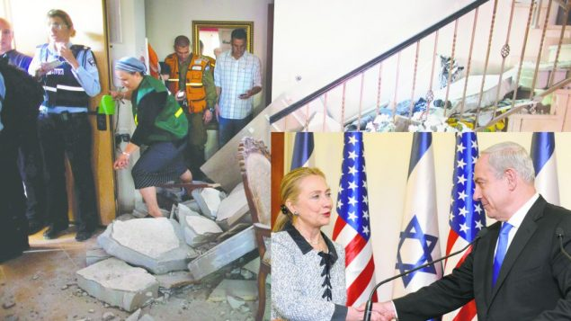 A rocket-damaged Israeli home in Beersheva, above. Inset: Secretary of State Clinton and Prime Minister Benjamin Netanyahu.