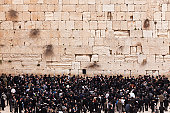The Western Wall: a contested site. Getty Images
