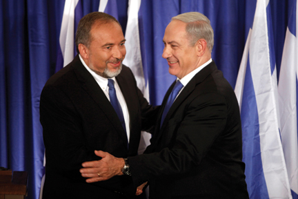Bibi and Avigdor Lieberman