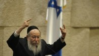 MK Yaakov Litzman speaks during a Knesset session in 2007 (photo credit: Michal Fattal/Flash90)