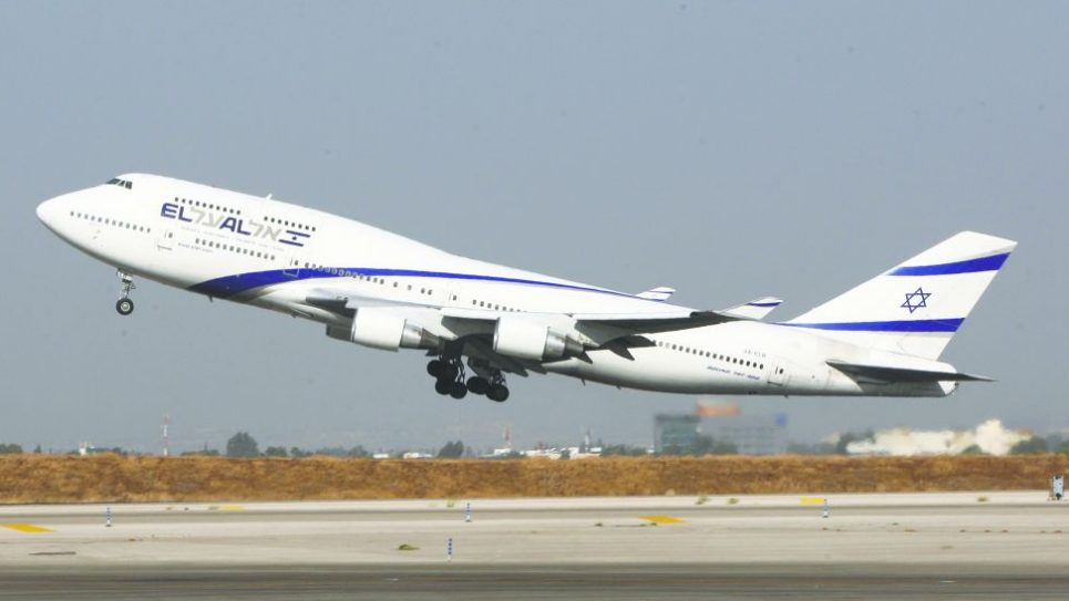El Al's on-board fundraising initiative has raised vital dollars and shekels, for two Israeli institutions. getty images