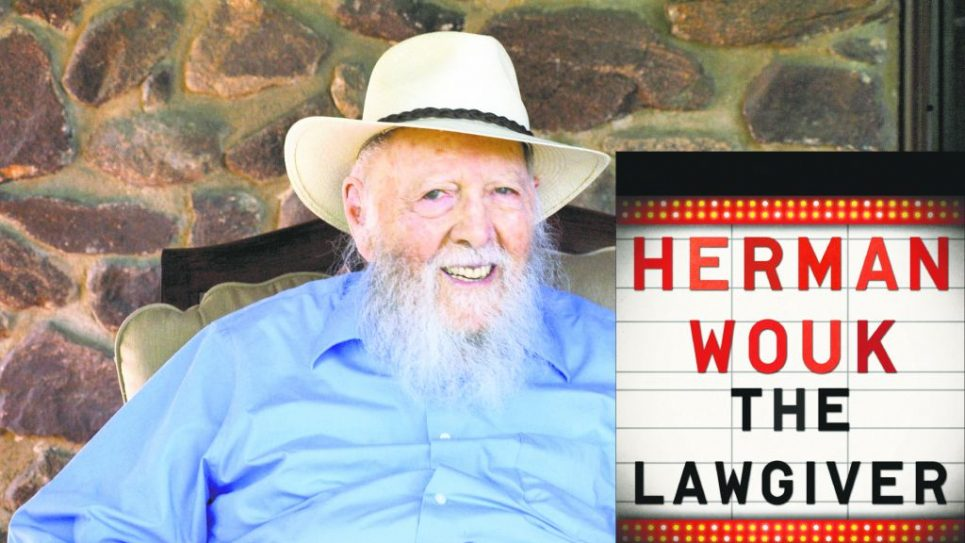 """In """"The Lawgiver,"""" Wouk takes inspiration from his pre-World War II career as a radio comedy writer for Fred Allen. (c) 2012 Liz"""