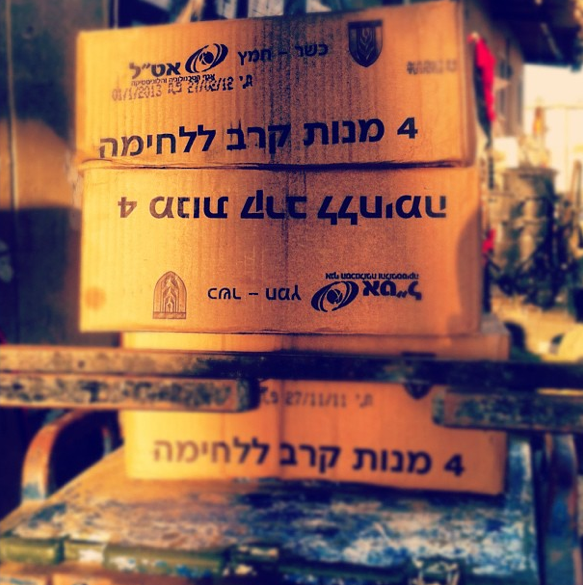 Boxes of field rations, ready to go (photo credit: Tamiraha/Instagram)