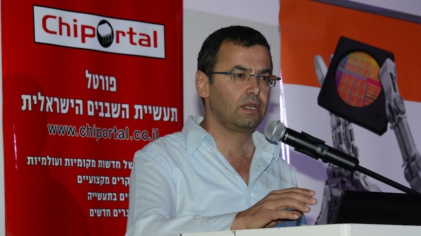 mPrest CEO Natan Barak speaks about Iron Done at the Israeli Semiconductor Club (Photo credit: Shmuel Auster)