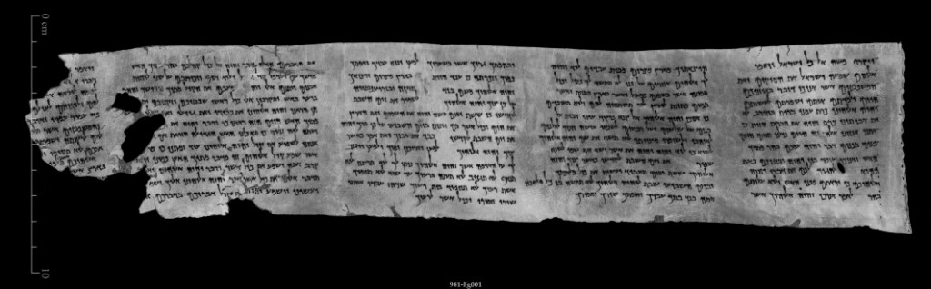 An infrared image of a Torah fragment including the ten commandments, from the Dead Sea Scrolls (Courtesy of the Israel Antiquities Authority)