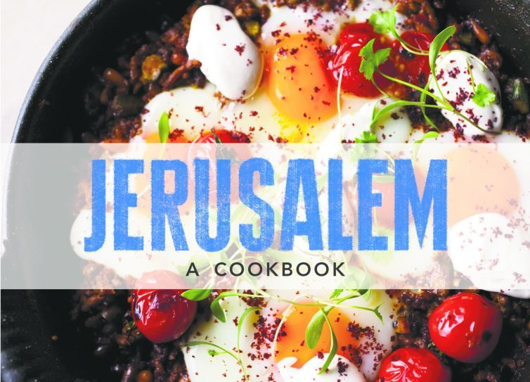"""Jerusalem: A Cookbook"" is based on the authors' families' recipes."