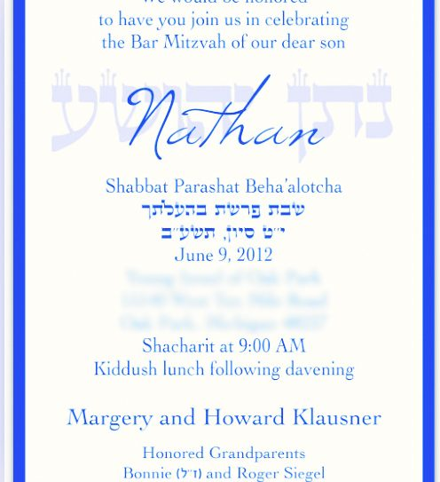 No envelopes or stamps needed: Online simcha invitations are quickly replacing the traditional printed version. JTA