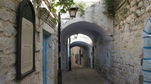 Streets of Safed (photo: courtesy Shmuel Bar-Am)
