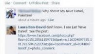 Laura Ben David was shocked to look at her Facebook profile and see her location changed from Israel to Palestine.
